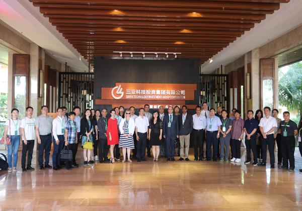 G20二十國集團創業圓桌會議各國代表赴科投集團參觀考察