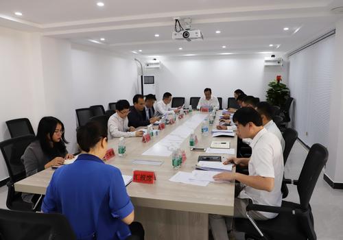 三亞科投集團順利召開第一屆董事會第一次會議