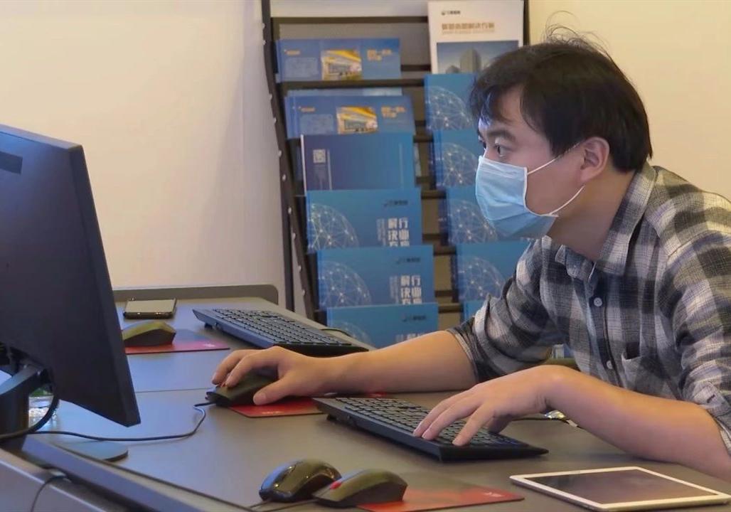 """1.科投集团:""""大数据+网格化"""",信息化手段助力打赢疫情防控阻击战.jpg"""