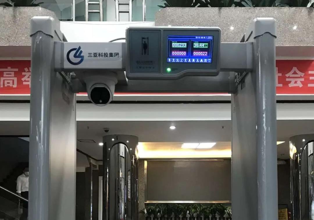 """科技助力疫情防控,三亞市委辦啟用""""全自動紅外測溫系統"""""""