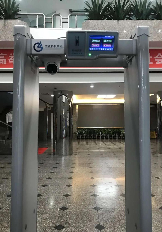 """1.科技助力疫情防控,三亚市委办启用""""全自动红外测温系统"""".jpg"""