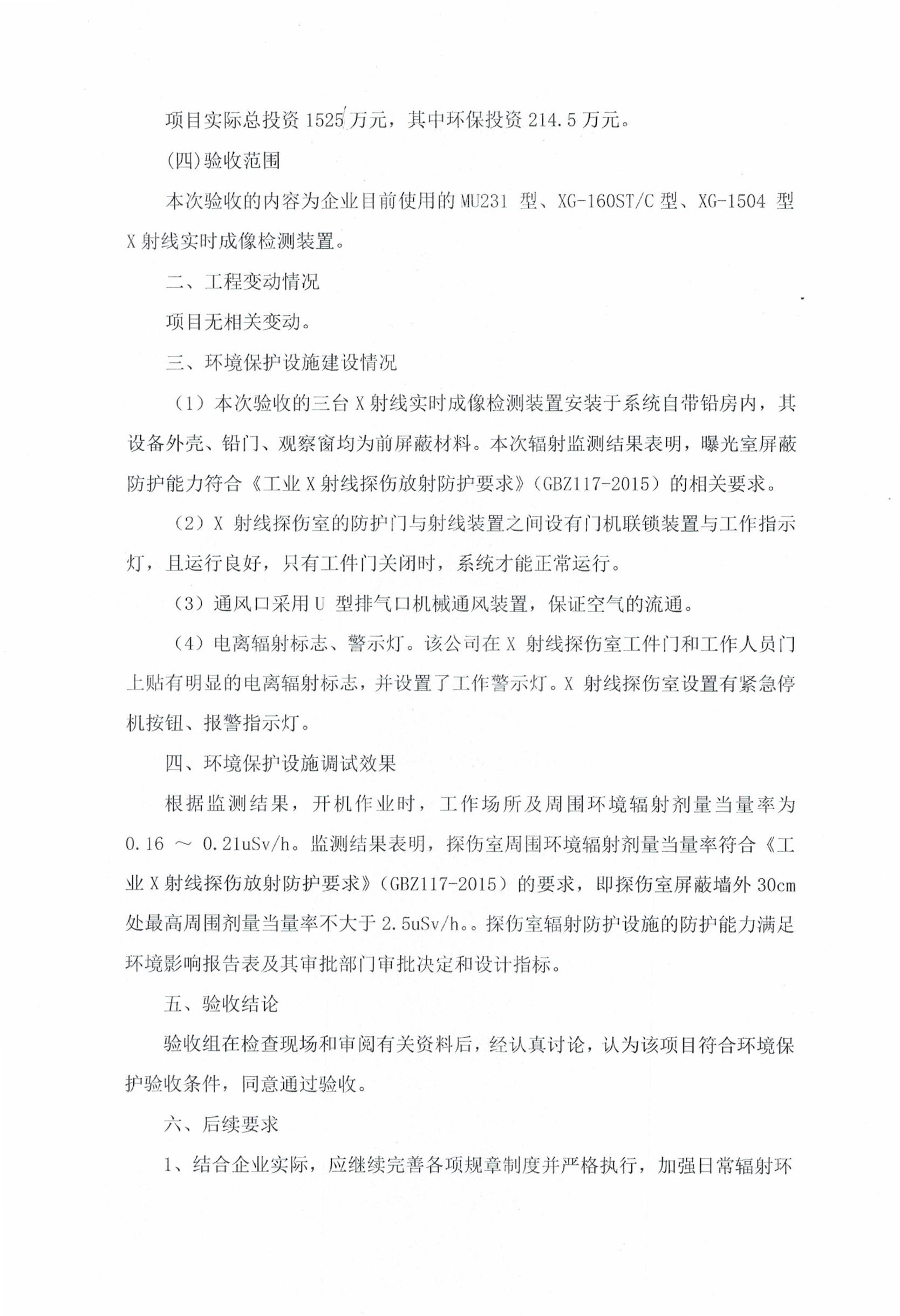 文档3-2.jpg