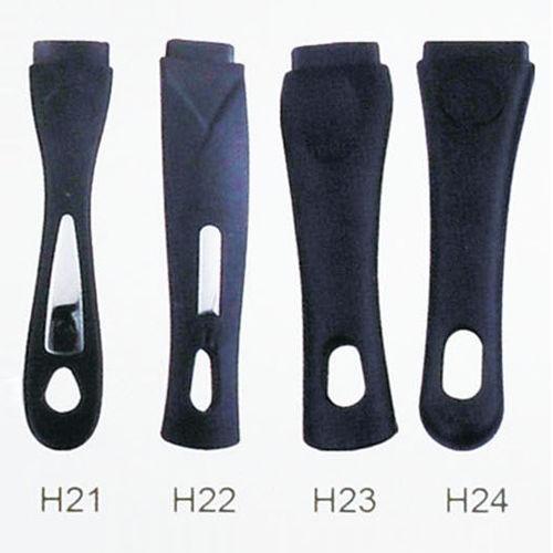 手柄-H21-H22-H23-H24