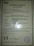 碎冰机 CE 报告-1