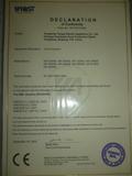 榨汁机 CE 报告