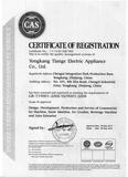ISO9001  证明