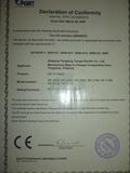 碎冰机 CE 报告-2