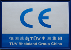 德国莱茵TUV中国集团