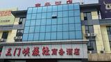 【河南】三门峡酒店工程木门饰面板案例-TTHOME木门