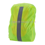 Safety bag -WK-B002