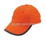 反光运动帽 -WK-H005