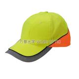 反光运动帽 -WK-H008