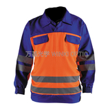 Safety coveralls -WK-W009
