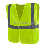 Mesh reflective vest -WK-M001