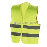 Reflective vest -WK-A027