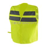 Children reflective vest -WK-C012