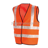Reflective vest -WK-A023