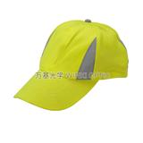 反光运动帽 -WK-H009
