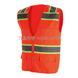 Reflective vest -WK-A022