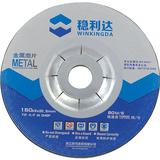 金属磨片-金属磨片