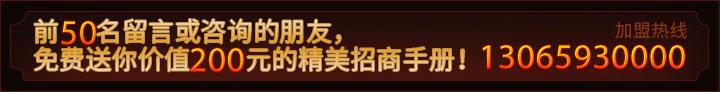 浙江武义县汇丰门业有限公司