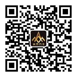 汇丰门业微信公众号二维码