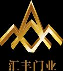 汇丰门业logo