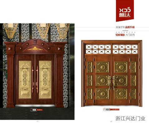 高端定制铝板镶嵌大门系列