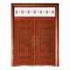 准真铜精品-XD-8011准红铜