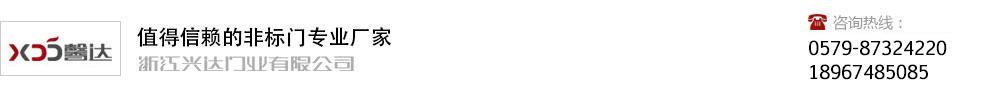万博manbetx官方下载 值得信赖的万博manbetx官方登陆门专业厂家