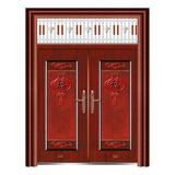 准真铜精品 -XD-8025 双开门