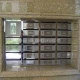 不锈钢智能信报箱 -新绿园信报箱XFY-ZN0406