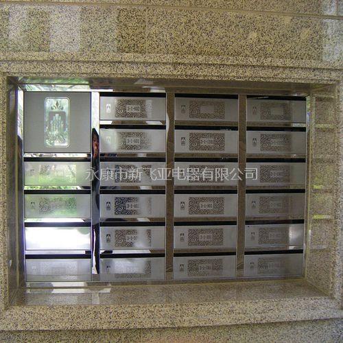不锈钢智能信报箱-新绿园信报箱XFY-ZN0406