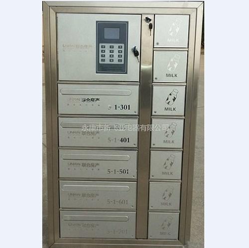 不锈钢智能箱 柳浪东苑XFY-ZN0107+