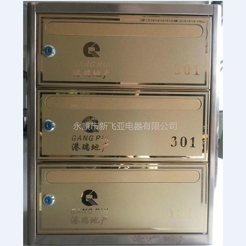 不锈钢信报箱-金墅湾XFY-ZN0103