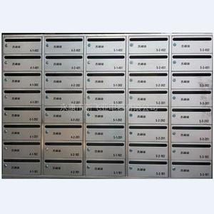不锈钢信报箱 XFY-0508