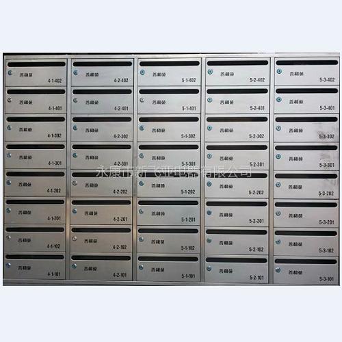 不锈钢信报箱-XFY-0508