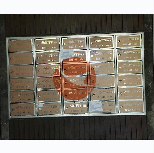 不锈钢前投后取式信报箱-丁香花园XFY-0506