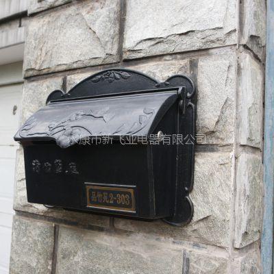别墅信报箱 XFY-2067