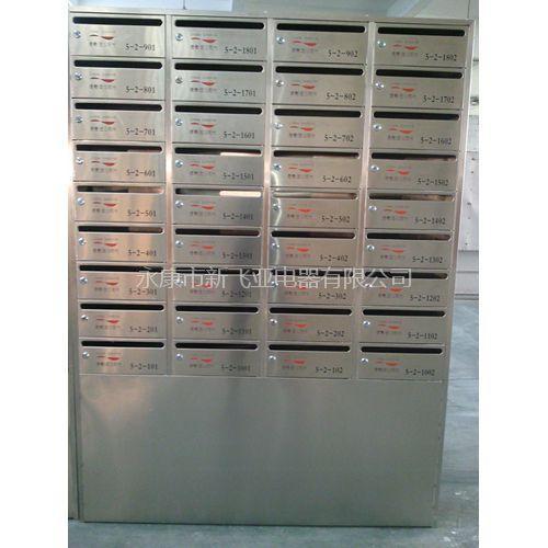不锈钢信报箱 XFY-0408