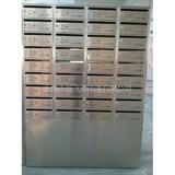 不锈钢信报箱 -XFY-0408