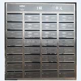 不锈钢信报箱 -城市风景XFY-0408