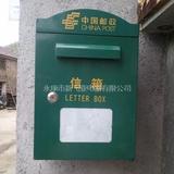 单体式信报箱 -XFY-2060