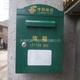 单体式信报箱-XFY-2060