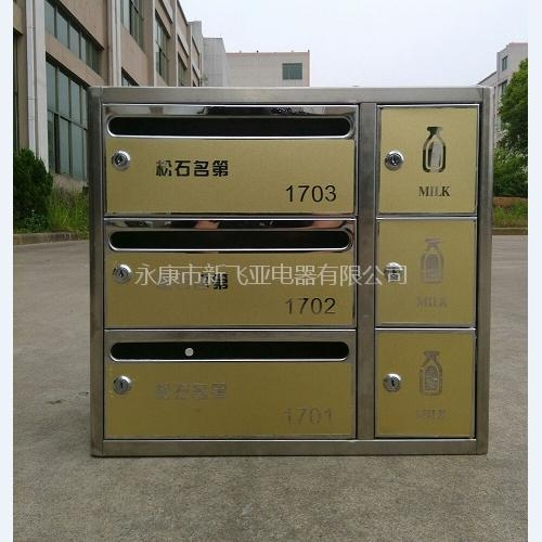 不锈钢信奶箱 -松石名第XFY-0103+