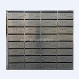 不锈钢信报箱 -江畔云庐·留口式信报箱XFY-0408