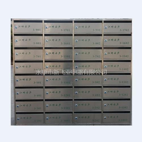 不锈钢信报箱-江畔云庐·留口式信报箱XFY-0408