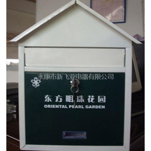 单体式信报箱-XFY-2068
