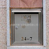 不锈钢信报箱 XFY-2058