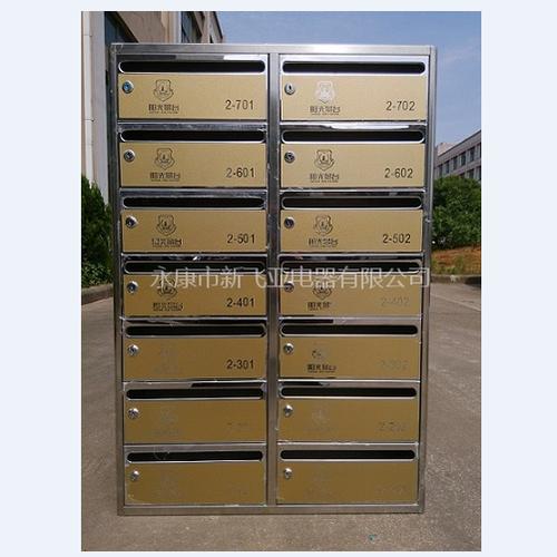 不锈钢信报箱 XFY-0207
